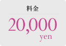 ¥15,000