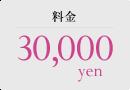 ¥30,000